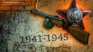 Великая Отечественная война глазами детей