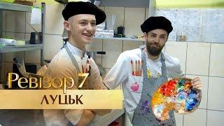 Смотреть видео Городской портал Луцка