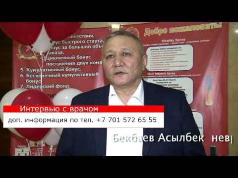 врач невропатолог о спреях Alivemax на казахском языке