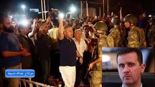 ليلة دق الخازوق العثماني : اقوى فيديو يستهزء بمن شمت بتركيا - فشل الانقلاب التركي