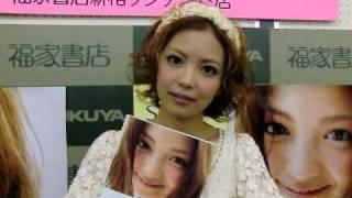 矢野未希子写真集...