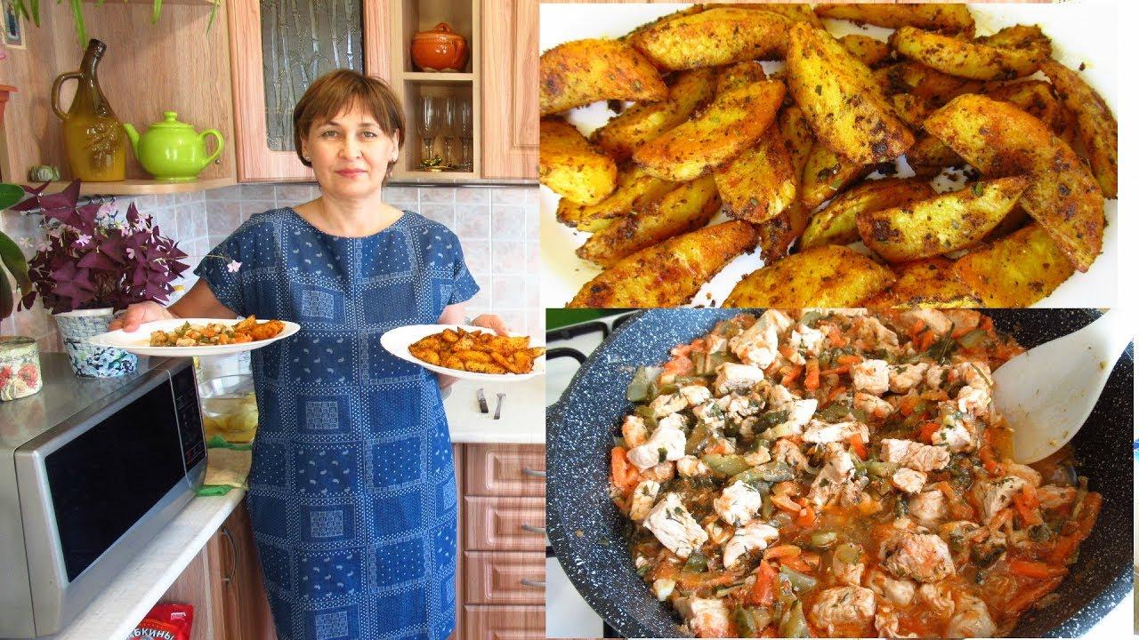 Два очень вкусных блюда на ужин или на обед, а можно приготовить отдельно каждый из вариантов.