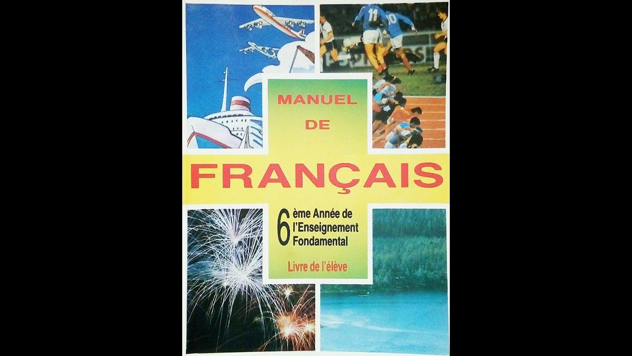 Manuel De Francais 6eme Annee De L Enseignement Fondamental Maroc 90 S Extraits
