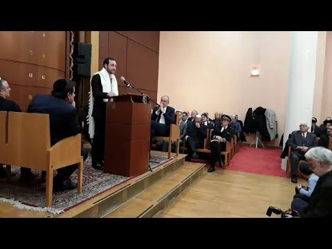 Intronisation du Rabbin de Toulouse M. Doron NAIM   28 01 2018