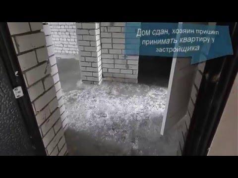 Квартира в Котельниках продажа от ООО Стройсоюз