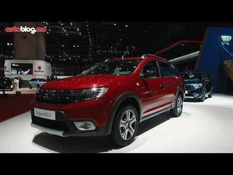 GENEVA 2019: Dacia Ultimate Edition - ce noutăți aduce?
