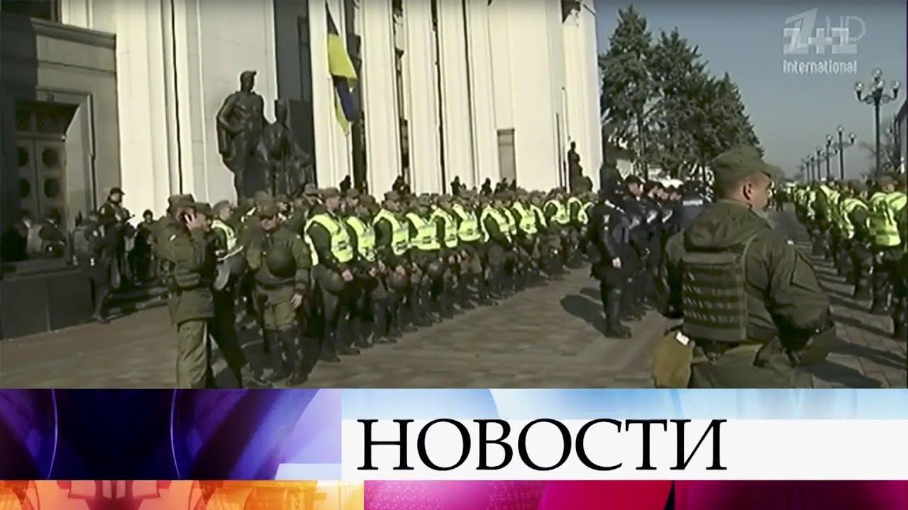 КВерховной Раде Украины стягиваются все новые демонстранты.