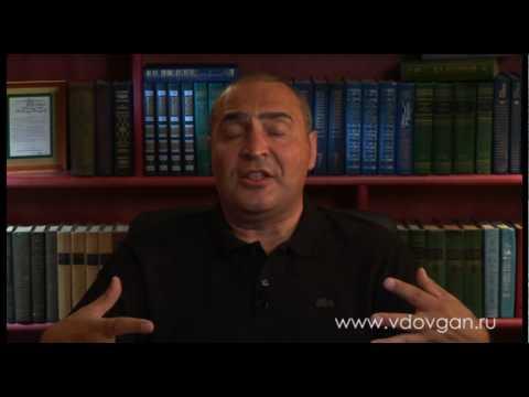 Стоит ли брать кредит на бизнес? Видео урок от Владимира Довганя.