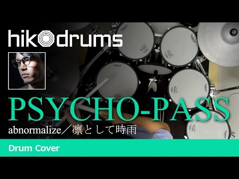 【Drum Cover】abnormalize叩いてみた【PSYCHO PASS OP】