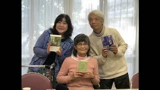 精神世界の翻訳本やご著書を数多く出されている 山川 亜希子さん特集の...