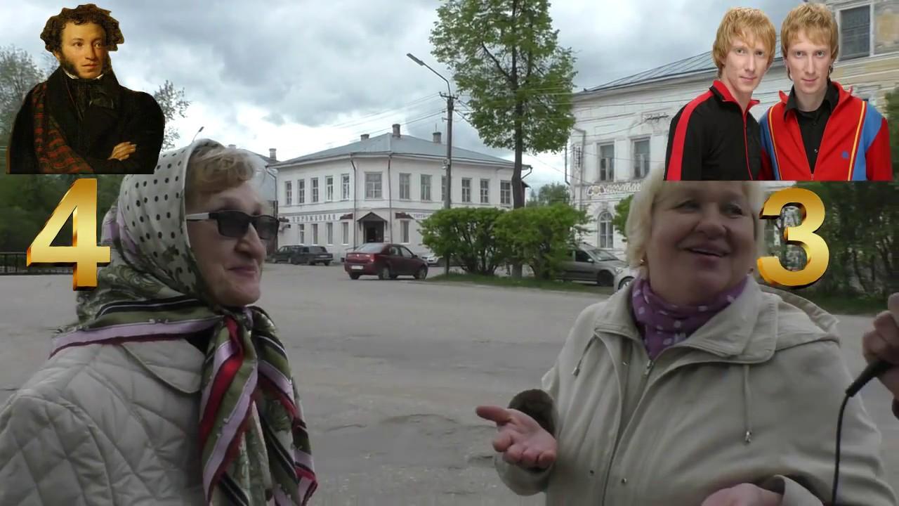 Пушкин VS Братья Грим (Устюжна)