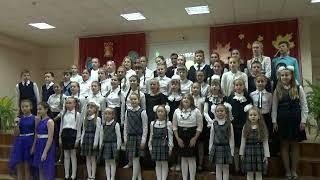 Сценка  Заключительное поппури Концерт на день Учителя школа №124