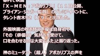 自ら「暴れん坊-」出演のきっかけを作った高島礼子(52)がこの日、...