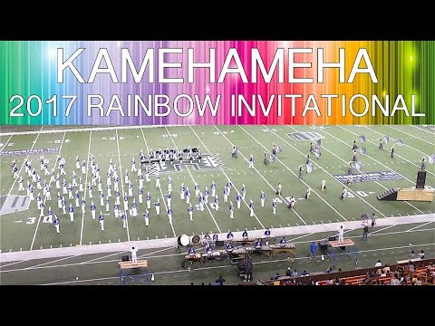 "LIMITLESS   2017 Kamehameha Schools ""Warrior"" Marching Band & Color Guard   Rainbow Invitational"