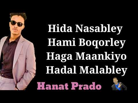 SAALAX SANAAG|| HAN-GOBAADLEY|| 2020 Official Lyrics