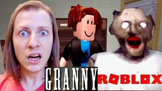 GRANNY ROBLOX: I AM THE BIG-PSYCHOPATHIC MOTHER! FREE GAME SMARTPHONE DELIRES DE MAX