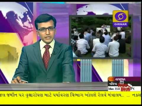 LATEST GUJARATI NEWS ON DD GIRNAR 8.30 PM 16-11-2014