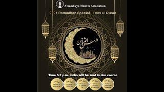 2021 Ramadhan Special | Darsul Quran - Maulana Ayyaz Khan