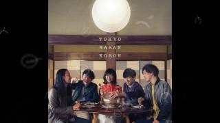 TOKYO KARAN KORON - SPICE (INSTRUMENTAL)