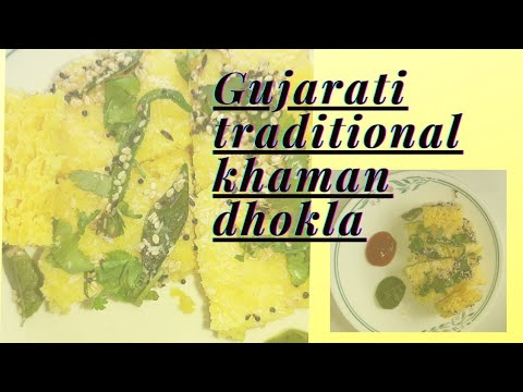 gujarati-instant-traditional-dhokla---simple-and-easy---pani's-kitchen