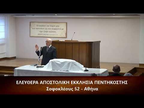 Επιστολή προς Κορινθίους Α' κεφ. ζ' (7) 1-11 // Σπύρος Φέγγος