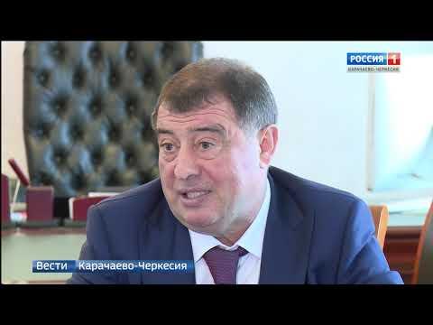 Вести Карачаево-Черкесия 18.10.2019