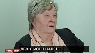 В Кушве выносят приговор экс-руководителю отделения «Меткомбанка»