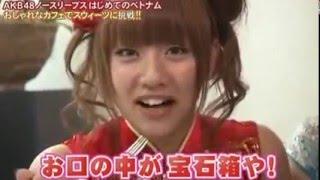 Tên thật: Akihabara48Ngày sinh: 20/12/2005Thể loại: Nhật Bản, Pop /...