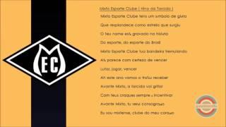 Baixar Hino da Torcida ( Mixto Esporte Clube ) | Hino da torcida Mixtense