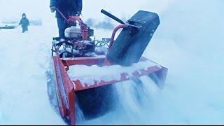 Правильный снегоуборщик для мотоблока. С цепями на колёса облом.