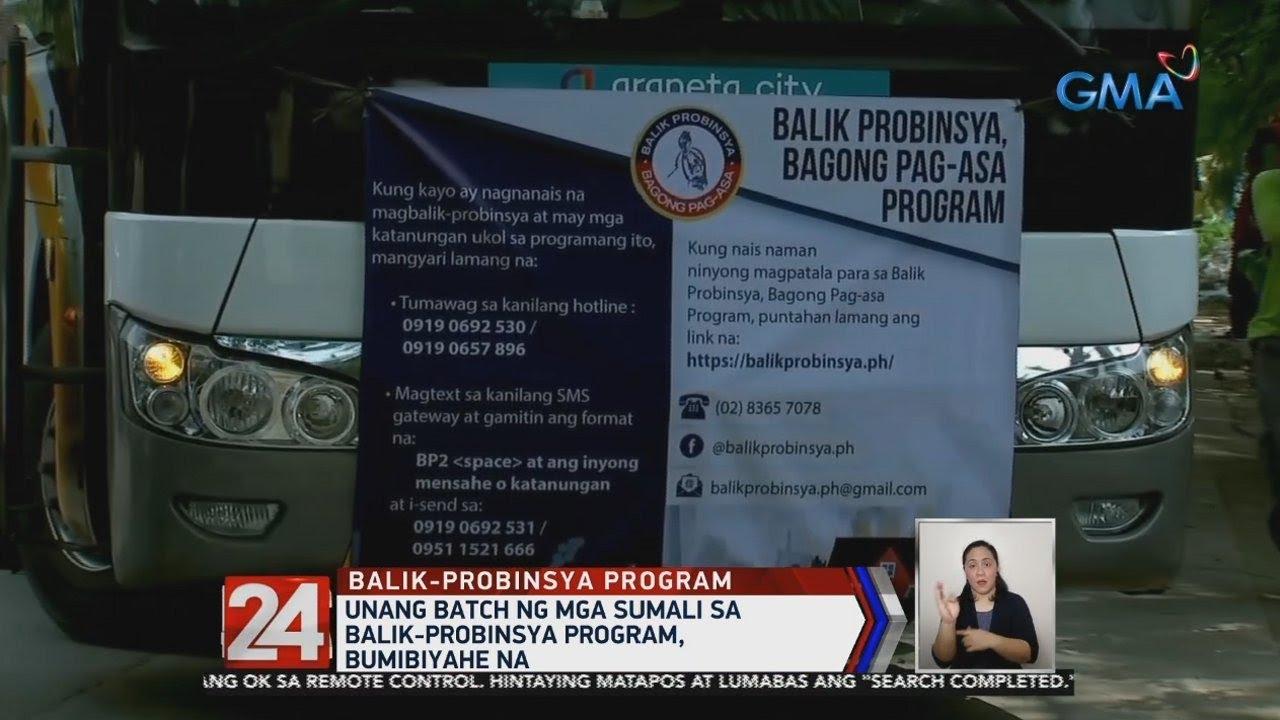 24 Oras: Unang batch ng mga sumali sa balik-probinsya program, bumibiyahe na