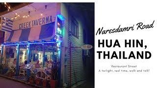 Delicious restaurants on Naresdamri Road in Hua Hin, Thailand.