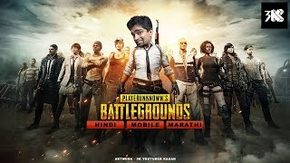 #KKBROS TWINS PLAYING PUBG MOBILE - FULL SQUAD