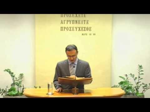 10.01.2015 - Ψαλμός 34 - Παπαδαντωνάκης Παύλος