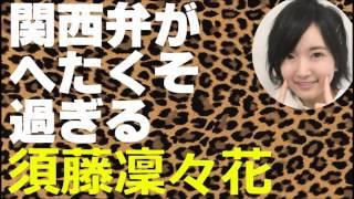 本人公認【【山田菜々カミカミ集】】全作は↓ https://www.youtube.com/p...