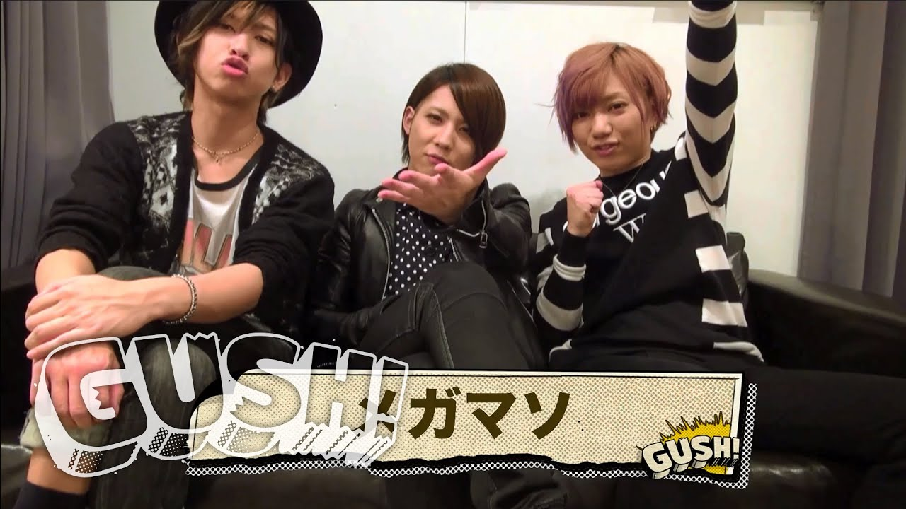 GUSH!】 #111 メガマソ 『MISS W...