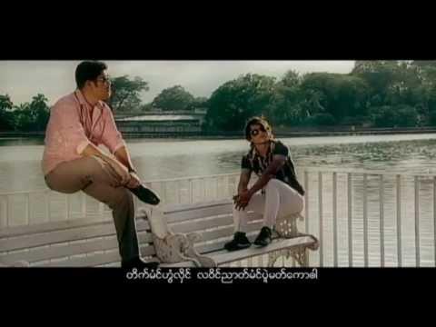 Akah Pwine sings mon love songs from Burma, Mon State - 11