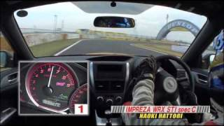 Impreza WRX STI Spec C vs. 370Z Nismo vs. Cayman S PDK vs. BMW M3 M-DCT vs. Lotus Exige Cup 260 (HQ) thumbnail