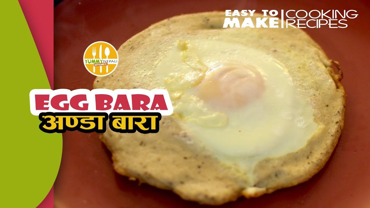 Bara Indian Food