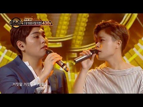 [Duet song festival] 듀엣가요제 - Han donggeun & Choi hyoin, 'Lie lie lie'  20160826