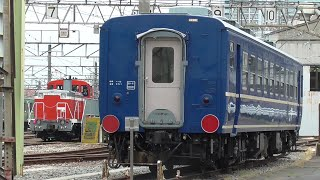 2021年5月13日 撮影 この日は国鉄車両のオンパレード!! EF64 1031、DD51 842、DE10 1752、旧型客車、12系客車、EF64 1001   JR高崎駅