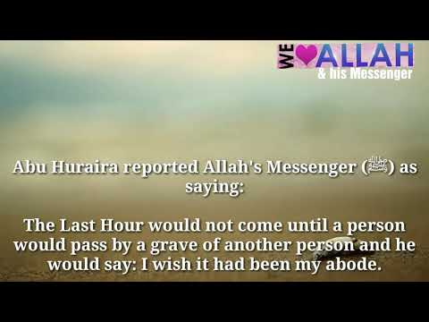 Daily Hadith 631( Sign of Last Hour that common these days)