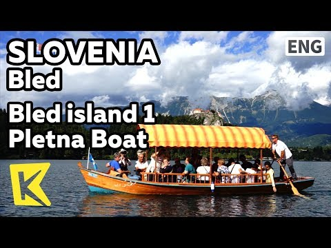 【K】Slovenia Travel-Bled[슬로베니아 여행-블레드]블레드 섬 1 플레트나 배/Bled island/Pletna Boat/Ferryboat/Lake