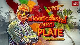 UDF, LDF or BJP: Who Will Win Kerala Elections 2021? | Elections On My Plate With Rajdeep Sardesai