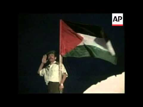 NEW Palestinians celebrate Israeli withdrawal from Gaza
