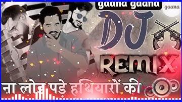 Yarro Ke Yarr Na Lod Pade Hathiyar Ki Dj Mix Song || New Latest Haryanvi Remix