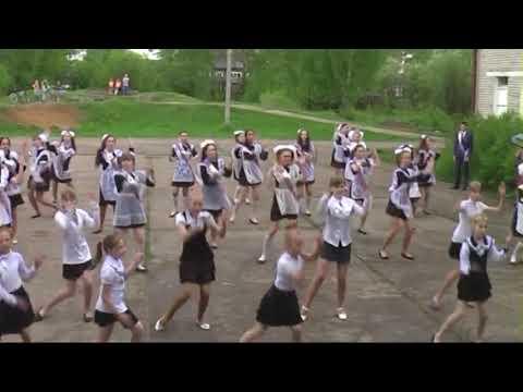 Последний звонок 2014 г    школа №2 г  Луза