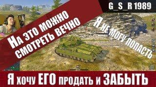 WoT Blitz - Стоит ли потеть в Бабаху  Правда о FV215b 183 - World of Tanks Blitz (WoTB)