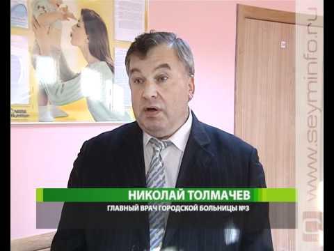 В Курске открыли детскую поликлинику
