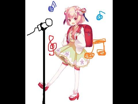 歌わせてください・・・!!!【sing song】